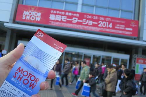 Fukuoka Motor Show 2014