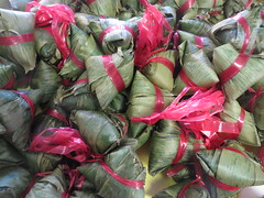 Sticky Rice in Wrapped Lotus Leaf