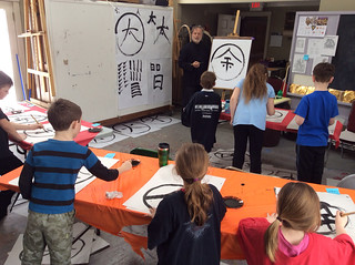 Arts Around the World - Chinese Calligraphy with Scott