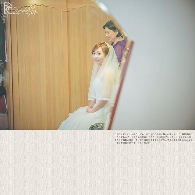 20140519PO-036