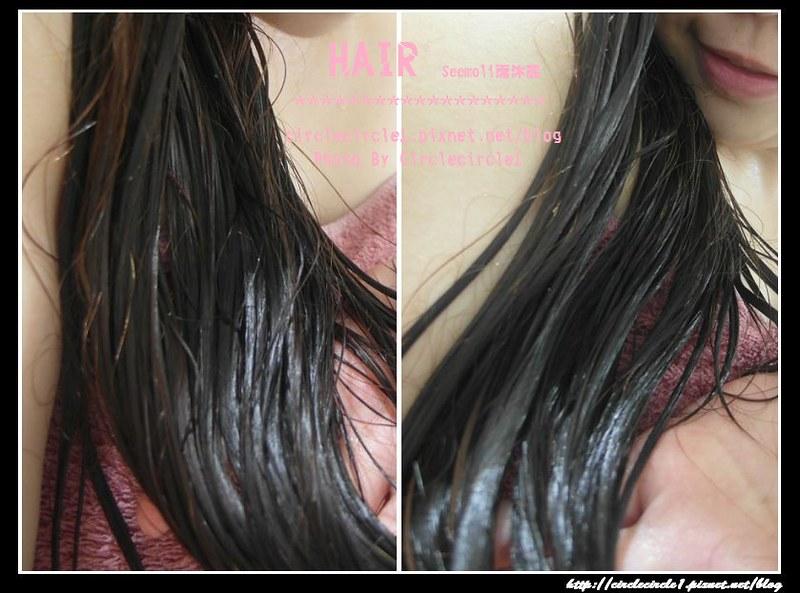15沖洗潤髮過程