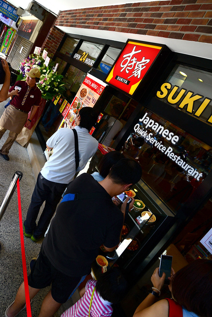 すき家 Sukiya 古亭店