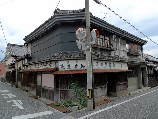 Old cafeteria (東ます兵食堂)