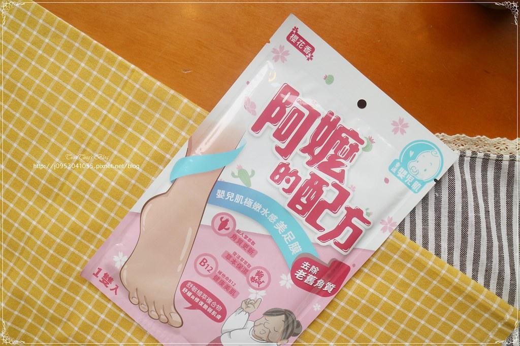 阿嬤的配方-嬰兒肌 極嫩水感 美足膜 (5)