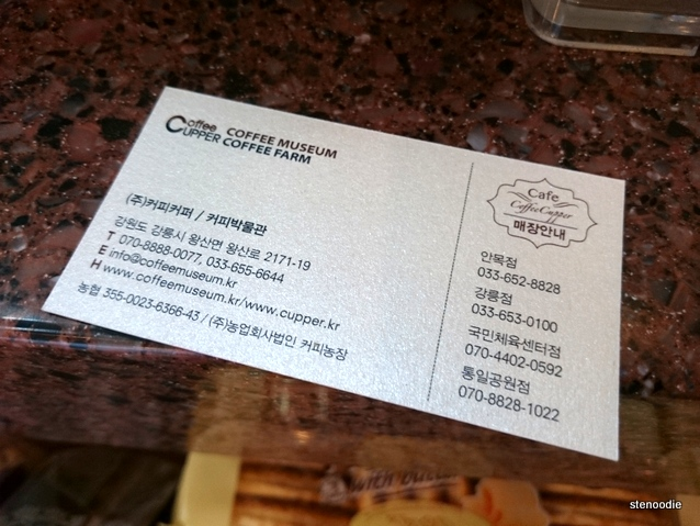 Coffee Cuppers business card