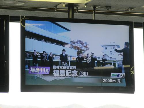 金沢競馬場の場内画面で映されるJRAのレース