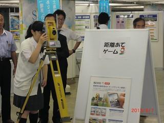 平成25年度「くらしと測量・地図」展を開催