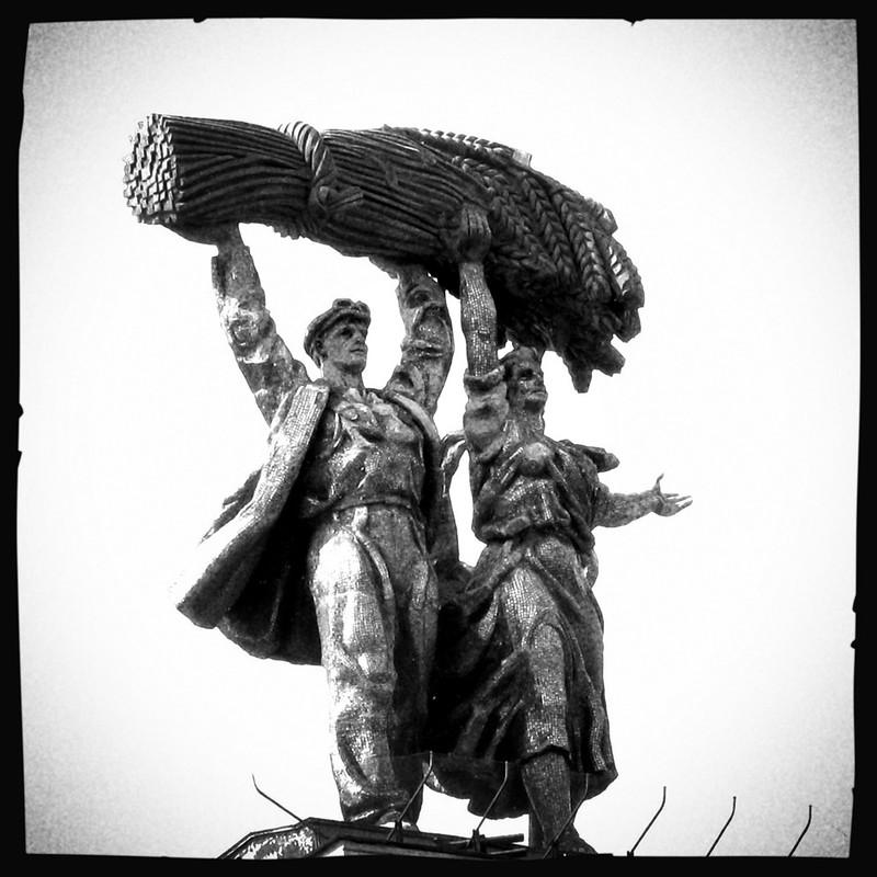 «Хлеборобы» (Grain growers)