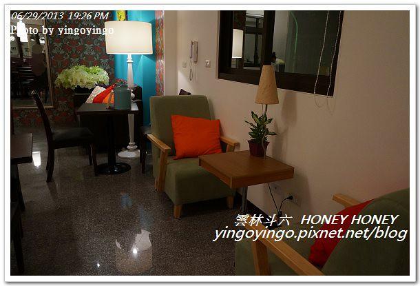 雲林斗六_HONEY HONEY20130629_DSC04620