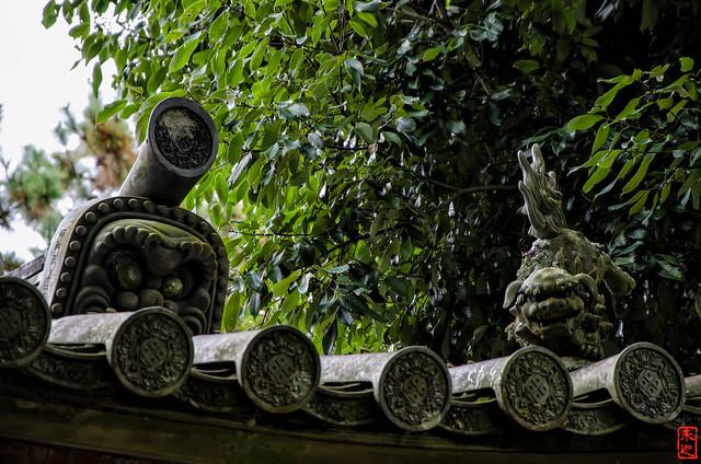 「鬼瓦と獅子」 醍醐寺 - 京都