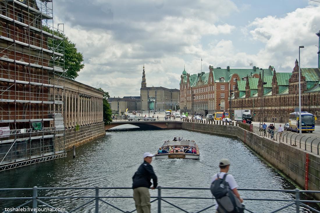 Копенгаген_2-3