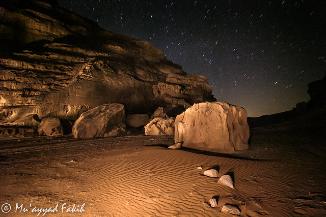 Nights Of RUM desert