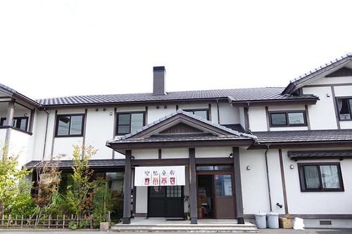 kawadoko001