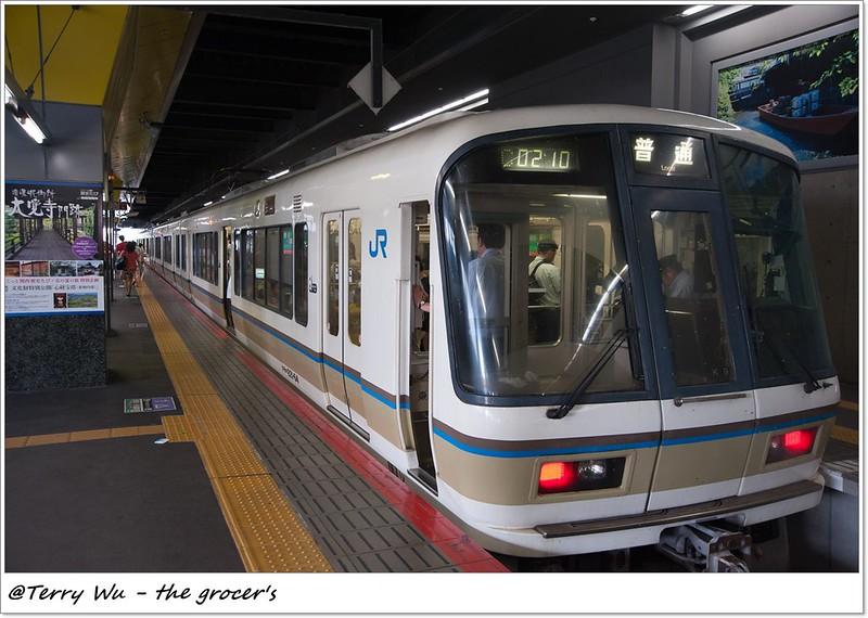 2013-09 嵐山-4