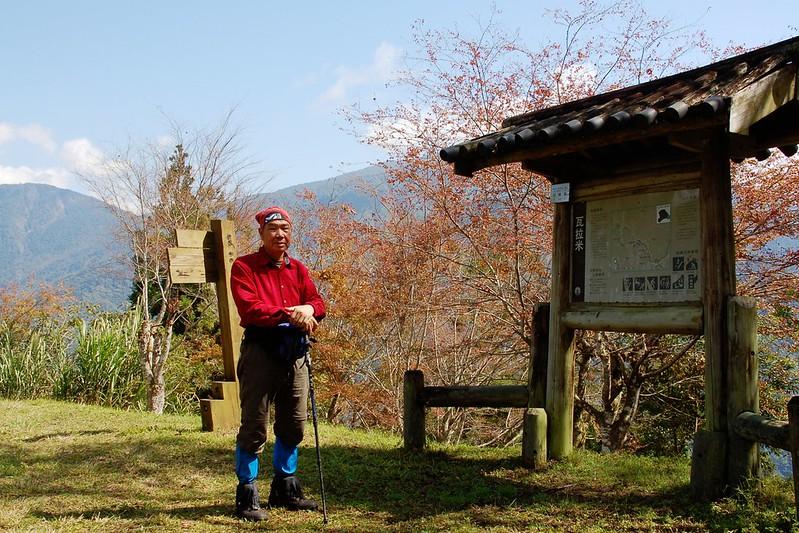 瓦拉米山屋園景 1