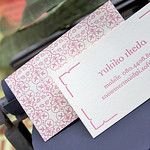 Double sided letterpress card
