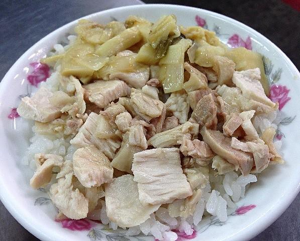 737巷雞肉飯