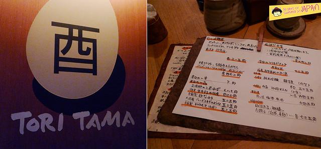 Tori Tama - menu