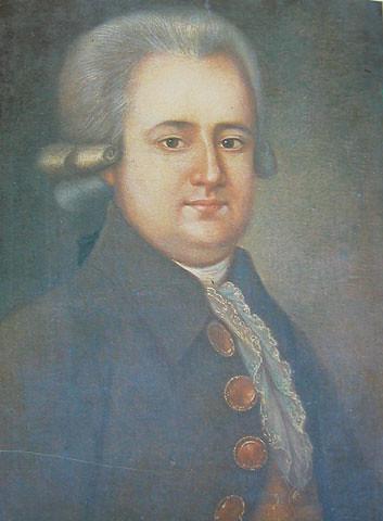 П.Ю. Лермонтов