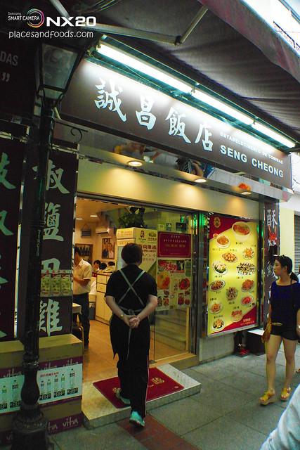 Seng Cheong 誠昌飯店 shop