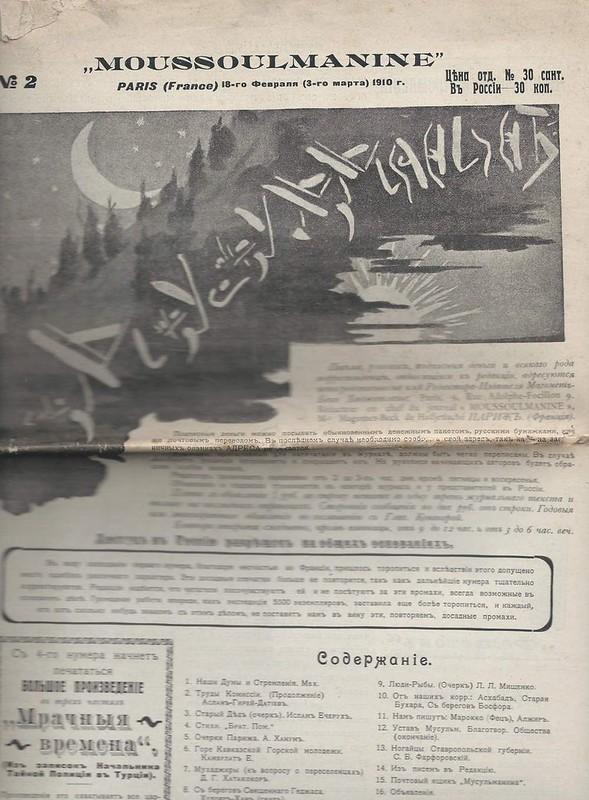 """""""Мусульманин"""", 18 февраля 1910"""