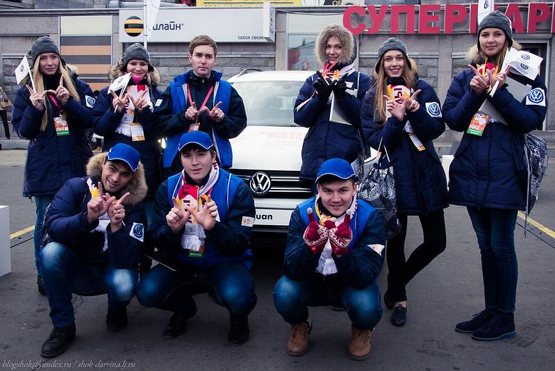 Владивосток-23