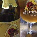 ベルギービール大好き! ステーンブルージュ・ブロンド Steenbrugge Blond