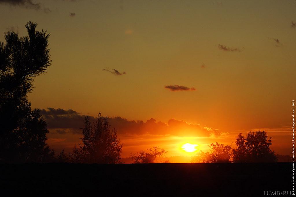 2013.8.4 Хабаровск - Белогорск