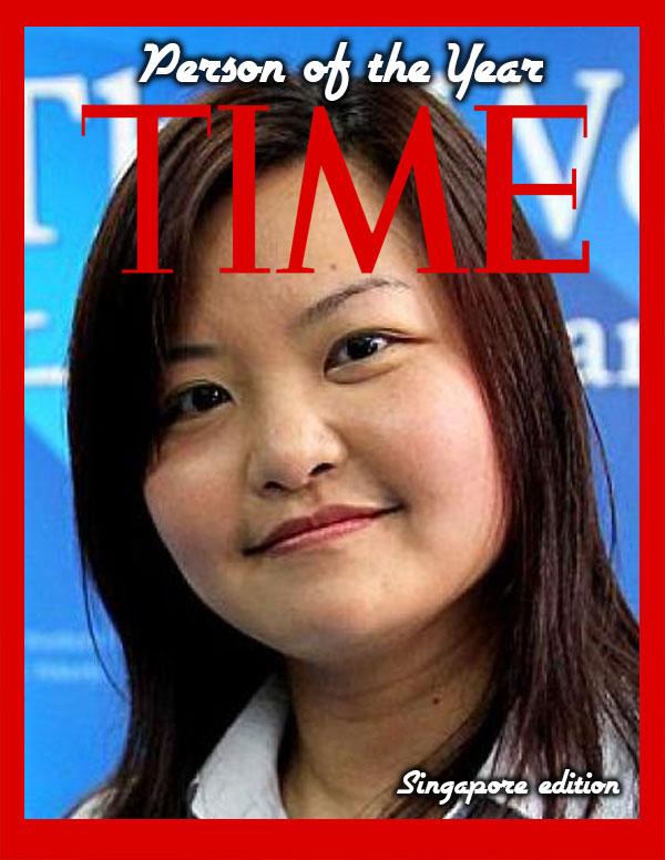 Li Li Lian