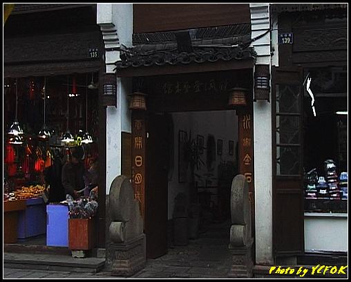 杭州 吳山天風景區 (清河坊) - 023