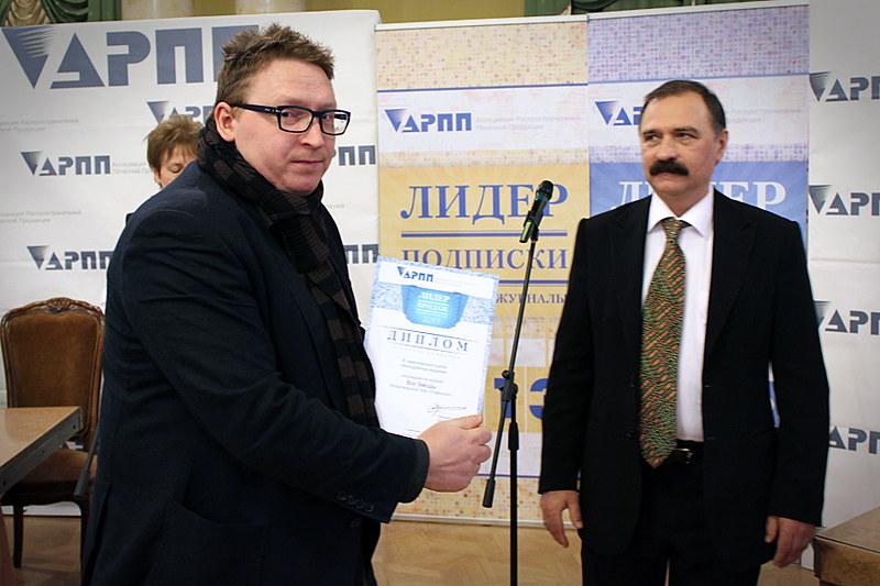Андрей Гаврилов, Ровесник