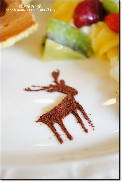 Caribou Cafe (43)