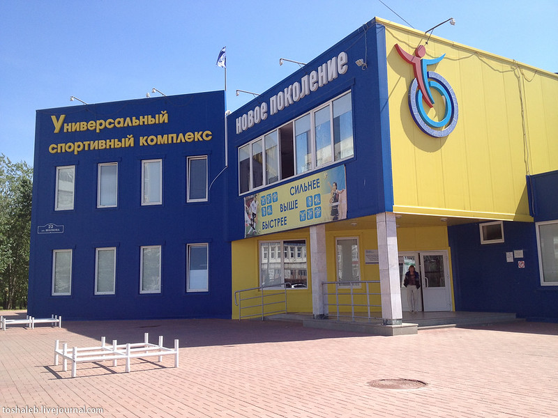 Ульяновск_день второй-7