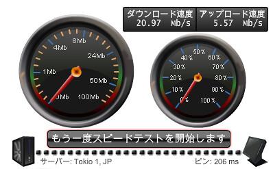 wimax nad11速度