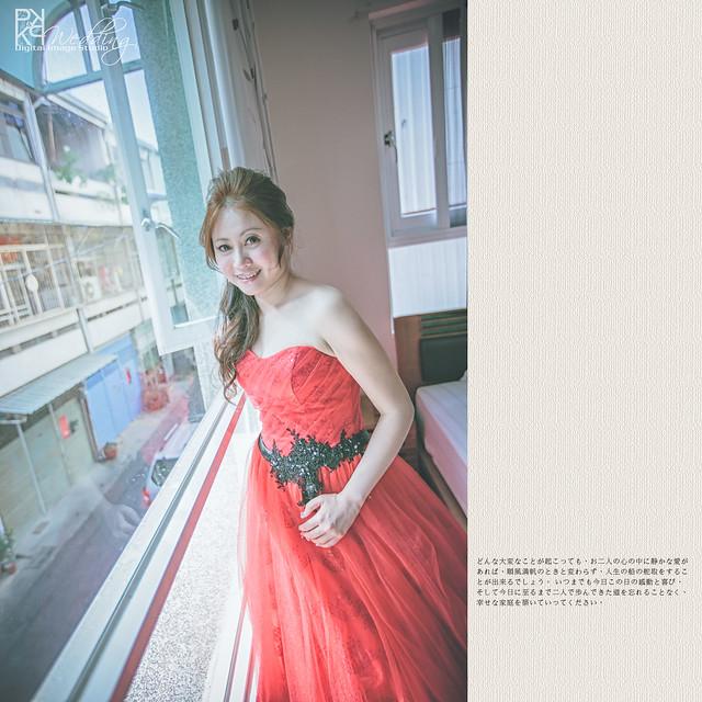 20140525PO-019
