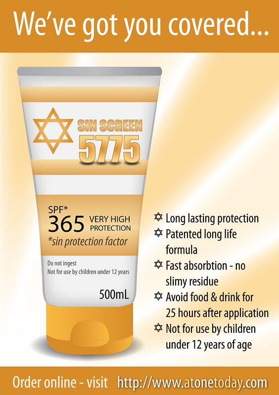 5775 Yom Kippur