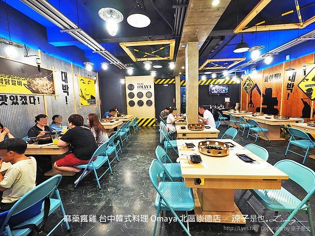 麻藥瘋雞 台中韓式料理 Omaya 北區崇德店 9