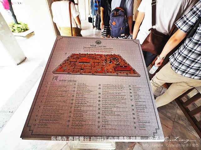 臥佛寺 泰國曼谷 自由行 必去景點 推薦 54
