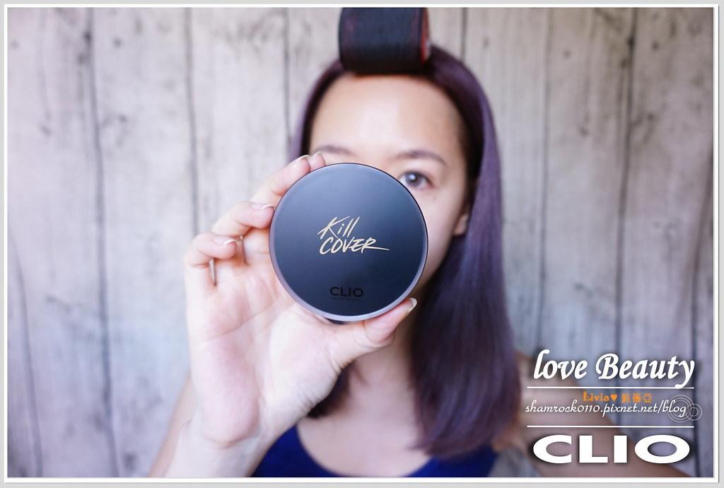 12-CLIO彩妝開箱