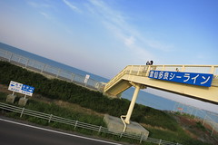 Levee Road of Isahaya Bay Land Reclamation