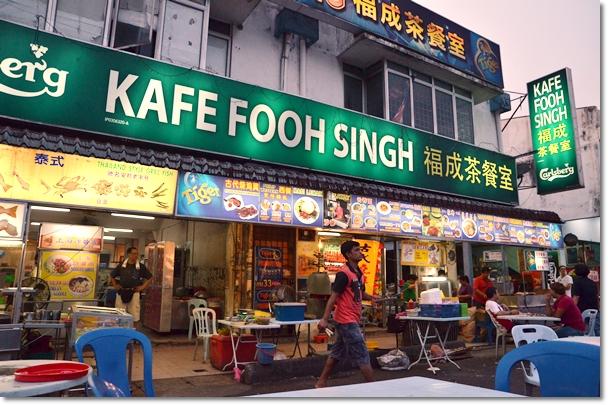 Fooh Singh Cafe Ipoh Garden East