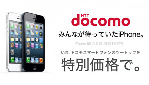 iphone-5s-ntt-docomo-twotop-black-white-apple-iphone5s-a-01e-300x172