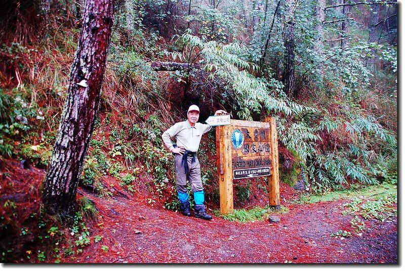 710林道6.7 K登山口