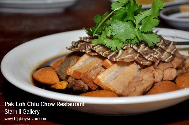 Pak Loh Chiu Chow Restaurant 7