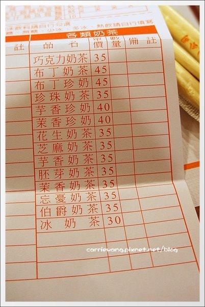 偈亭小火鍋 (9)