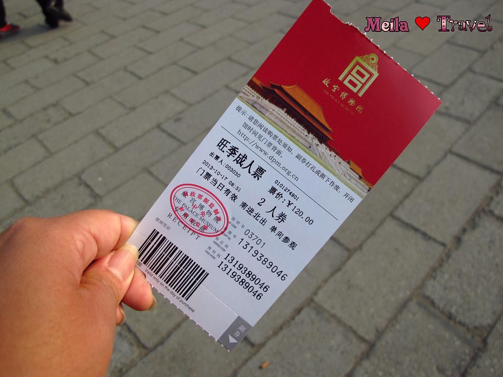DAY02-01-紫禁城故宮