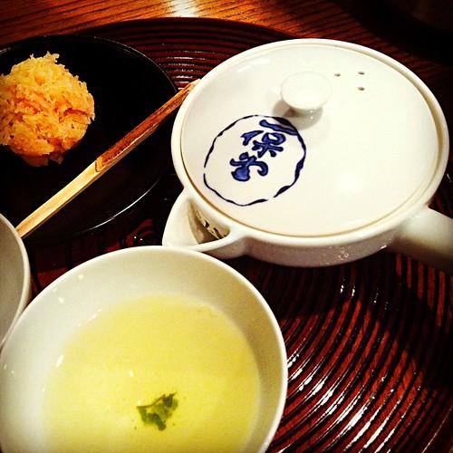 一法堂茶舗…特選煎茶・京都本店限定