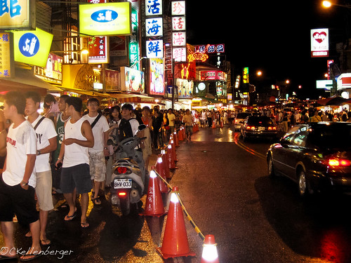 Kenting Town, Chinese New Year