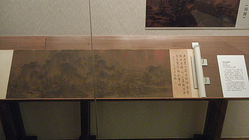 DSCN6230 _ 茂林远岫图 Landscape of Luxuriant Forest and Distant Cave, 李成 Cheng LI, 北宋 Northern Song Dynasty, 45.5x143.2cm, Liaoning Museum, Shenyang, China