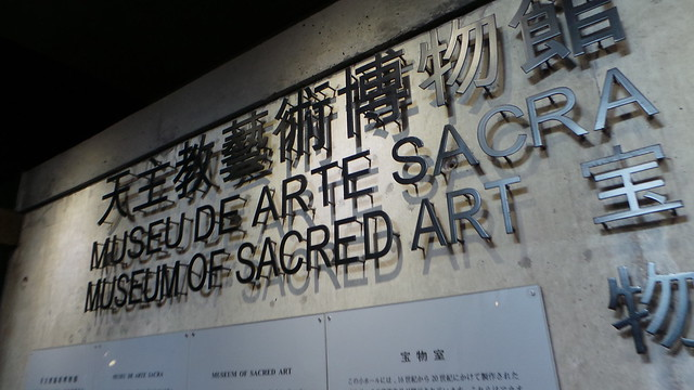 Myseum of Sacred Art